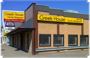 Greek House Family Restaurant